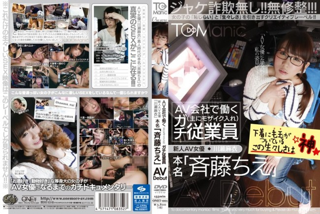 23cover_ONET-001